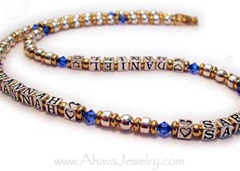 Gold Hebrew Mother's Necklace with Hannah, Sarah and Daniel and Star of David Beads with Birthstones